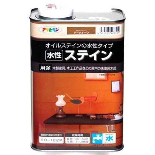 アサヒペン 水性ステイン1Lダークオーク【入数:6】【smtb-s】