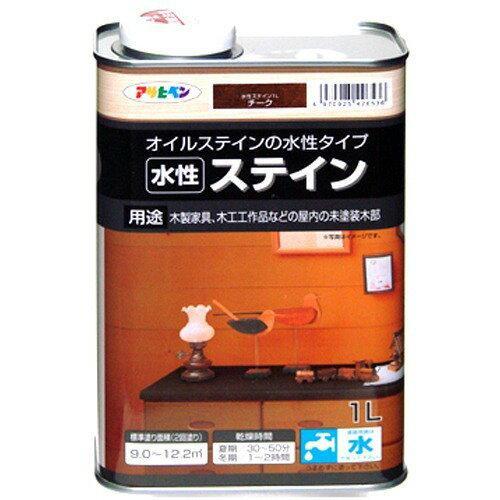 アサヒペン 水性ステイン1Lチーク【入数:6】【smtb-s】