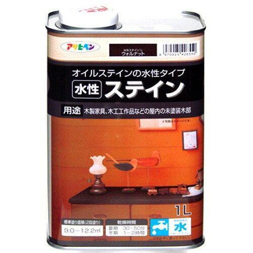 アサヒペン 水性ステイン1Lウォルナット【入数:6】【smtb-s】