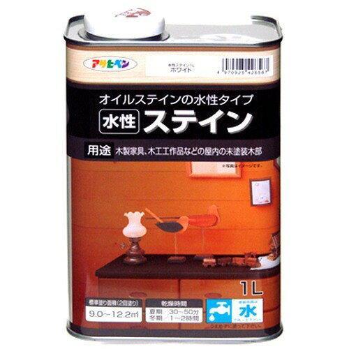 アサヒペン 水性ステイン1Lホワイト【入数:6】【smtb-s】