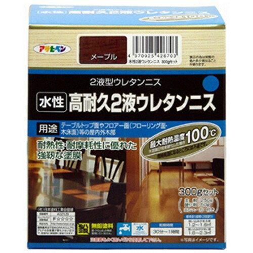 アサヒペン 水性2液ウレタンニス300Gセットメープル【入数:12】【smtb-s】
