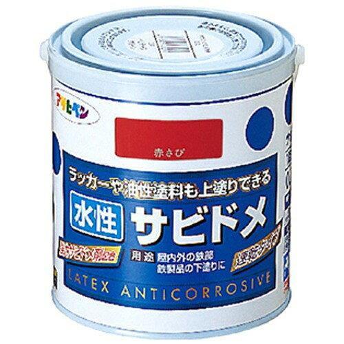 アサヒペン 水性サビドメ0.7L赤さび【入数:6】【smtb-s】