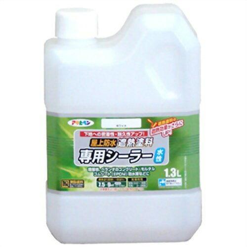 アサヒペン 水性屋上防水遮熱塗料用シーラー1.3Lホワイト【入数:4】【smtb-s】