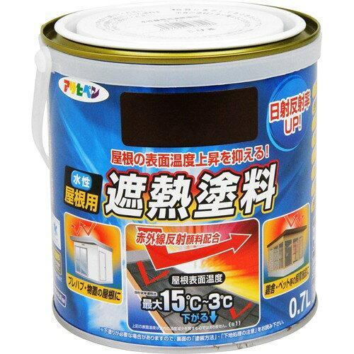 アサヒペン 水性屋根用遮熱塗料0.7Lこげ茶【入数:6】【smtb-s】