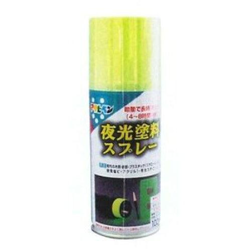 アサヒペン 夜光塗料スプレー100ML黄色【入数:6】【smtb-s】