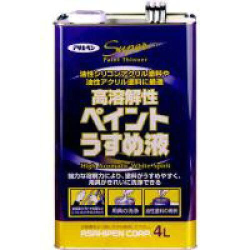 送料無料 アサヒペン 交換無料 入数:4 毎週更新 高溶解性ペイントうすめ液4L