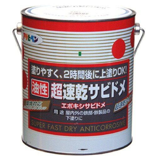 アサヒペン 超速乾サビドメ1.6Lグレー【入数:6】【smtb-s】
