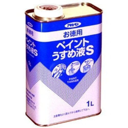 アサヒペン お徳用ペイントうすめ液S1L【入数:12】【smtb-s】