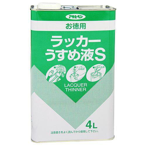 アサヒペン お徳用ラッカーうすめ液S4L【入数:4】【smtb-s】