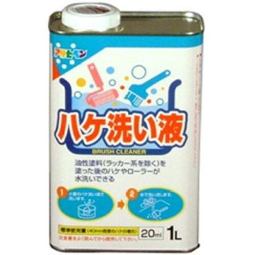 アサヒペン ハケ洗い液1L【入数:6】【smtb-s】