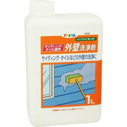 アサヒペン サイディング・タイル壁用外壁洗浄剤1LD060【入数:12】【smtb-s】