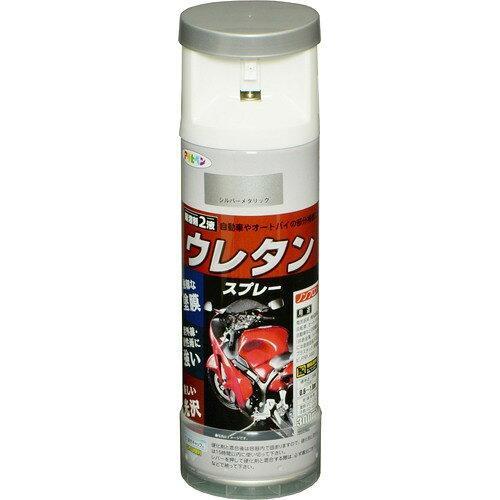 アサヒペン 2液ウレタンスプレー300MLシルバーメタリック【入数:6】【smtb-s】