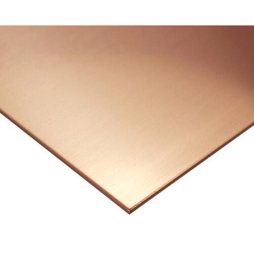 ハイロジック 銅(タフピッチ) 700mm×1400mm 厚さ2mm【smtb-s】