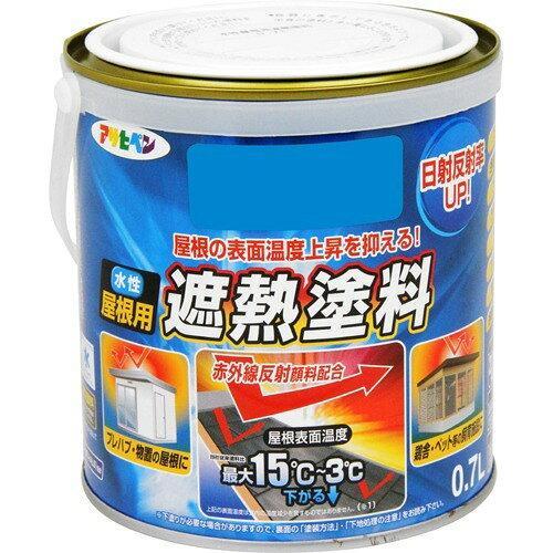 アサヒペン 水性屋根用遮熱塗料0.7Lスカイブルー【入数:6】【smtb-s】