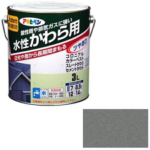 アサヒペン 水性かわら用3L日本瓦銀【入数:4】【smtb-s】
