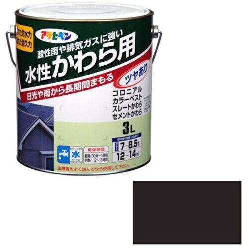 アサヒペン 水性かわら用3Lココナッツブラウン【入数:4】【smtb-s】