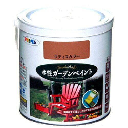 アサヒペン 水性ガーデンペイント0.7Lラティスカラー【入数:6】【smtb-s】