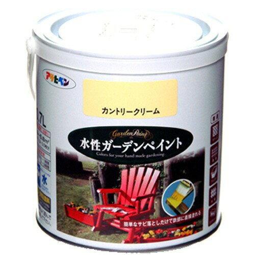アサヒペン 水性ガーデンペイント0.7Lカントリークリーム【入数:6】【smtb-s】