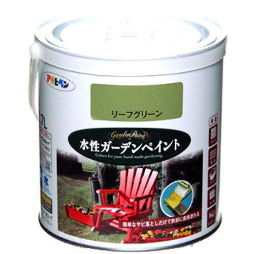 アサヒペン 水性ガーデンペイント0.7Lリーフグリーン【入数:6】【smtb-s】