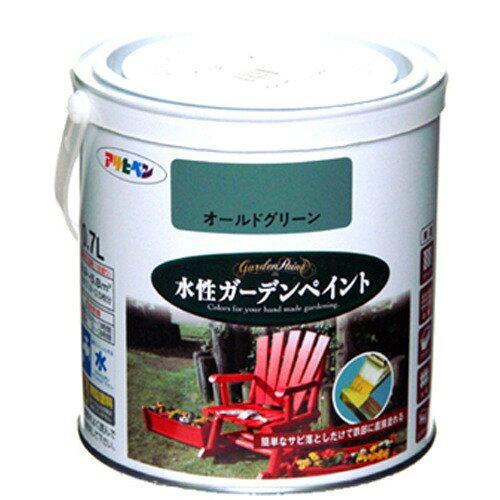 アサヒペン 水性ガーデンペイント0.7Lオールドグリーン【入数:6】【smtb-s】
