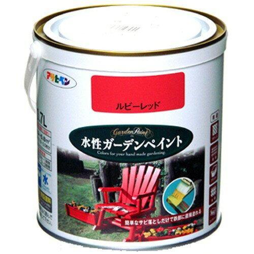 アサヒペン 水性ガーデンペイント0.7Lルビーレッド【入数:6】【smtb-s】