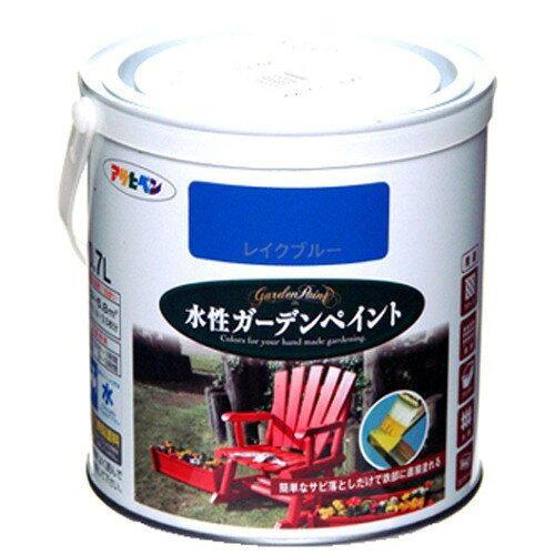 アサヒペン 水性ガーデンペイント0.7Lレイクブルー【入数:6】【smtb-s】