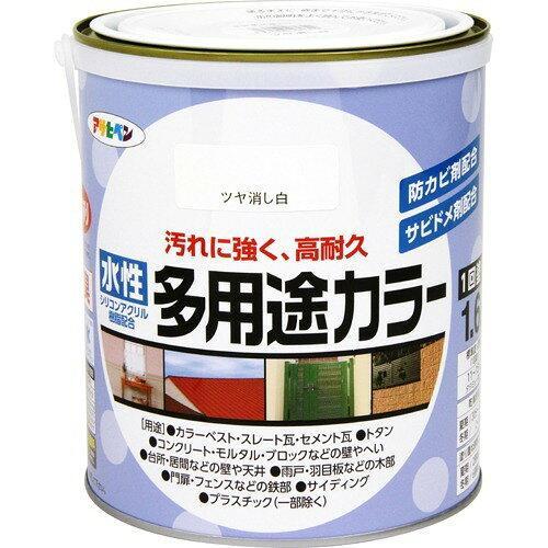 アサヒペン 水性多用途カラー1.6Lツヤ消し白【入数:6】【smtb-s】, AYUMUZO:f6dcba2f --- avlog.jp