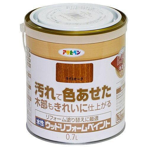 アサヒペン 水性ウッドリフォームペイント0.7Lライトオーク【入数:6】【smtb-s】