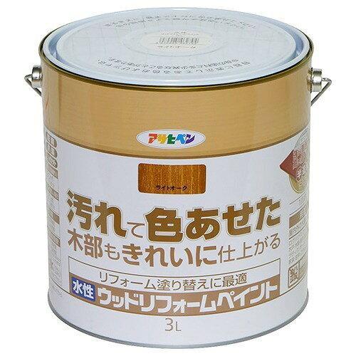 アサヒペン 水性ウッドリフォームペイント3Lライトオーク【入数:4】【smtb-s】