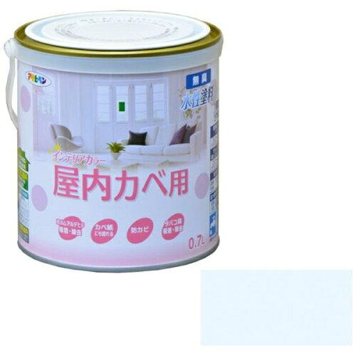 アサヒペン NEW水性インテリアカラー屋内カベ0.7Lシャーベットブルー【入数:6】【smtb-s】