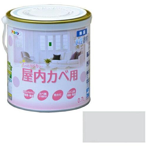 アサヒペン NEW水性インテリアカラー屋内カベ0.7Lミストグレー【入数:6】【smtb-s】