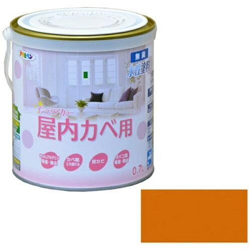 アサヒペン NEW水性インテリアカラー屋内カベ0.7Lパンプキン【入数:6】【smtb-s】
