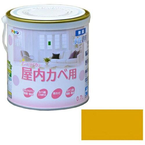 アサヒペン NEW水性インテリアカラー屋内カベ0.7Lマリーゴールド【入数:6】【smtb-s】