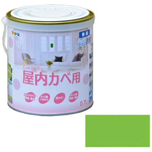 アサヒペン NEW水性インテリアカラー屋内カベ0.7Lスプリンググリーン【入数:6】【smtb-s】