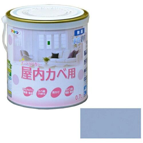 アサヒペン NEW水性インテリアカラー屋内カベ0.7Lラベンダーモーブ【入数:6】【smtb-s】