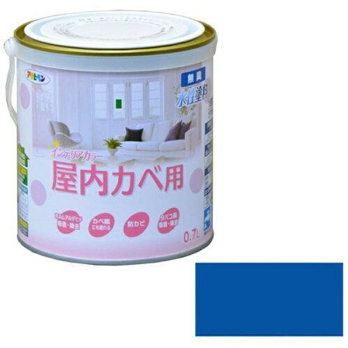 アサヒペン NEW水性インテリアカラー屋内カベ0.7Lアクアブルー【入数:6】【smtb-s】