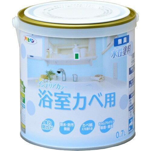 アサヒペン NEW水性インテリアカラー浴室カベ0.7Lペールピンク【入数:6】【smtb-s】
