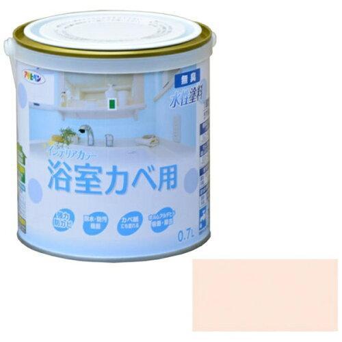 アサヒペン NEW水性インテリアカラー浴室カベ0.7Lライトピンク【入数:6】【smtb-s】