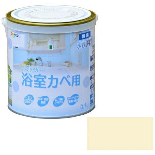 アサヒペン NEW水性インテリアカラー浴室カベ0.7Lクリーム色【入数:6】【smtb-s】