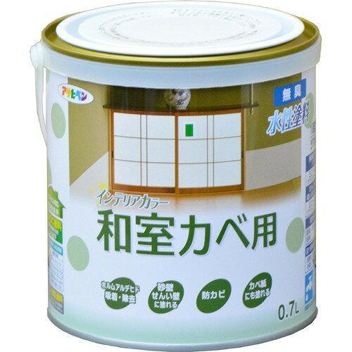 アサヒペン NEW水性インテリアカラー和室カベ0.7L浅黄色【入数:6】【smtb-s】