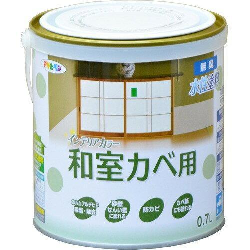 アサヒペン NEW水性インテリアカラー和室カベ0.7L黄じゅらく【入数:6】【smtb-s】