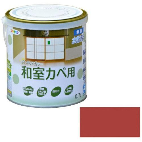 アサヒペン NEW水性インテリアカラー和室カベ0.7L朱赤【入数:6】【smtb-s】