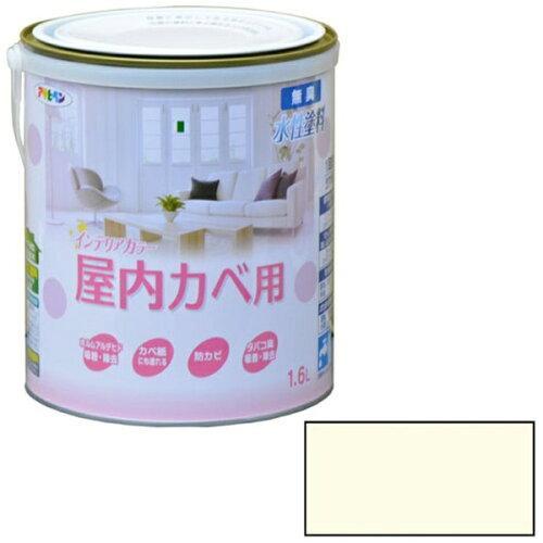アサヒペン NEW水性インテリアカラー屋内カベ1.6Lアイボリー【入数:6】【smtb-s】