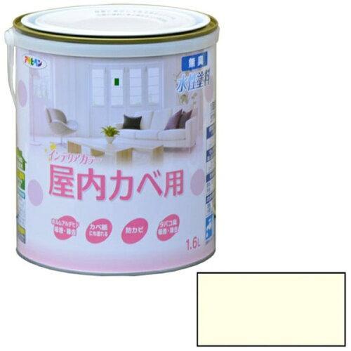 アサヒペン NEW水性インテリアカラー屋内カベ1.6Lホワイトイエロー【入数:6】【smtb-s】