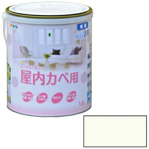 アサヒペン NEW水性インテリアカラー屋内カベ1.6Lホワイトグリーン【入数:6】【smtb-s】