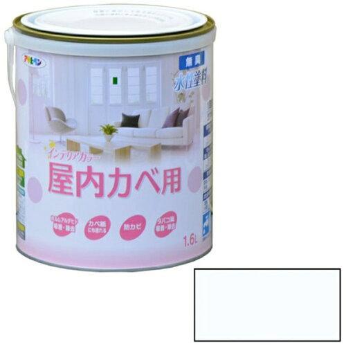 アサヒペン NEW水性インテリアカラー屋内カベ1.6Lホワイトブルー【入数:6】【smtb-s】