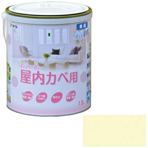 アサヒペン NEW水性インテリアカラー屋内カベ1.6Lシャーベットイエロー【入数:6】【smtb-s】