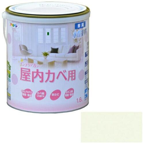アサヒペン NEW水性インテリアカラー屋内カベ1.6Lシャーベットグリーン【入数:6】【smtb-s】