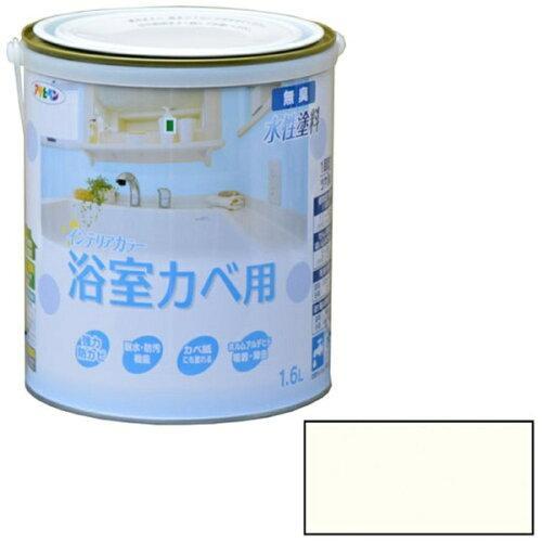 アサヒペン NEW水性インテリアカラー浴室カベ1.6Lバニラホワイト【入数:6】【smtb-s】