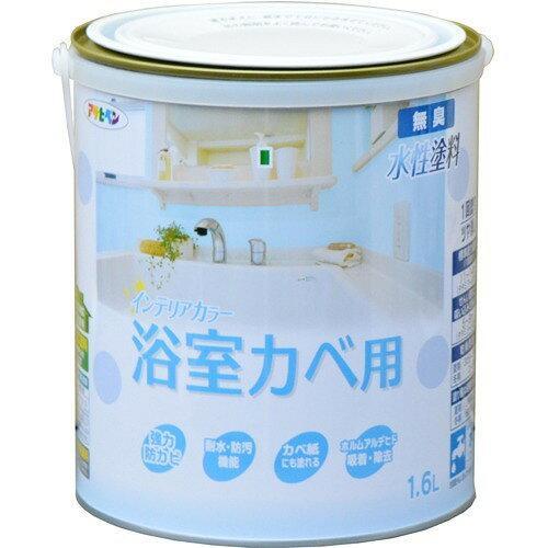 アサヒペン NEW水性インテリアカラー浴室カベ1.6Lミルキーホワイト【入数:6】【smtb-s】
